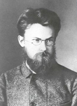 Владимир Вернадский. Биосфера