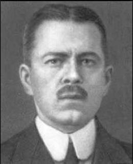Письмо Николая Гумилева Михаилу Лозинскому (конец июня 1917)
