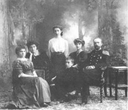 Письмо Николая Гумилева Вере Аренс