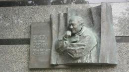 Евгений Павлович Леонов: Биография