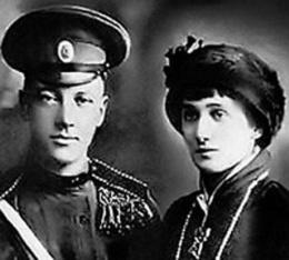 Письмо Николая Гумилева Анне Ахматовой (1912)