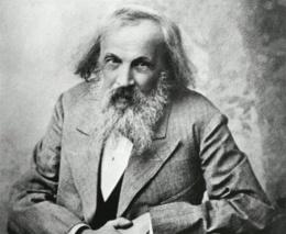 Уральская экспедиция Д. И. Менделеева
