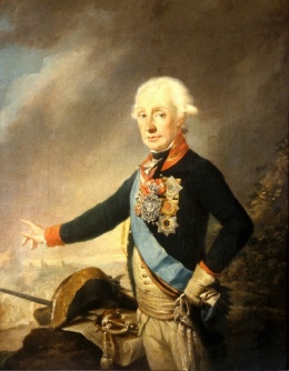 Русско-турецкая война 1787–1791