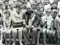 Семья Леоновых